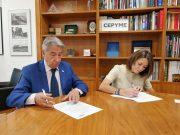 CEPYME Aragón renueva la colaboración con Solidar